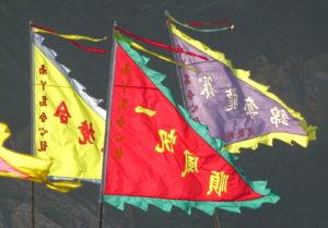 Lamma Island flags