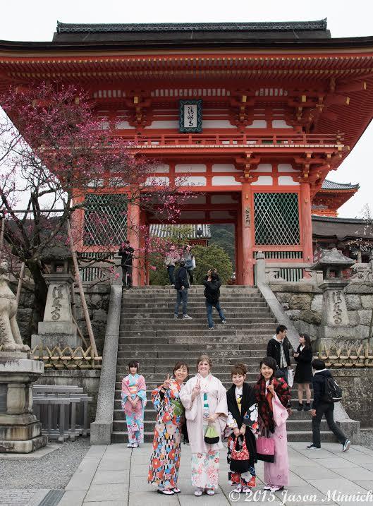 Kimono story minnich