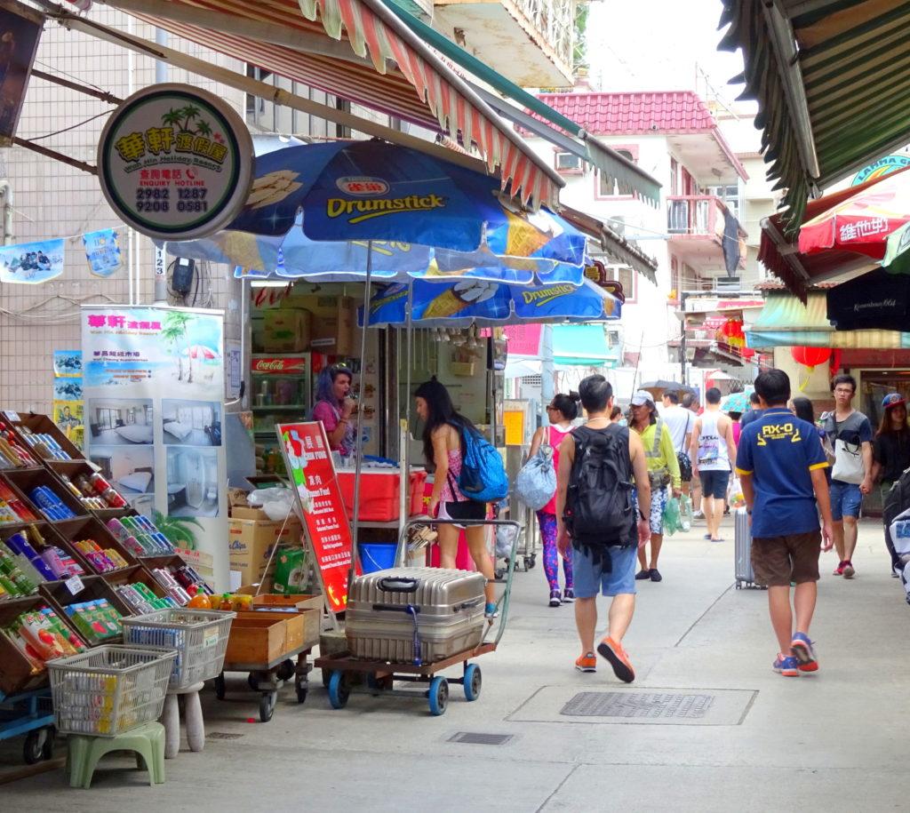 The village of Yong Shu Wan